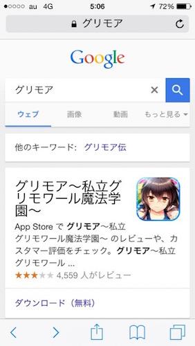 1-app