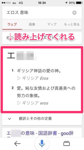 1-diagram