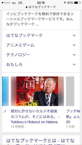 5-hatebu
