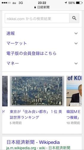 6-nikkei