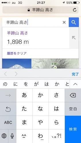 6-youtei