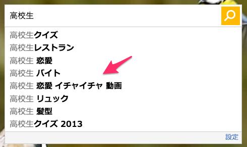 Bing-2_1