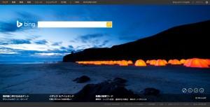 Bing0106