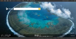 Bing0113