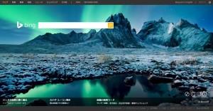 Bing0114