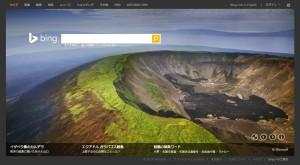 Bing0119