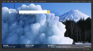 Bing0120