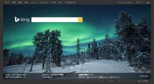 Bing0122