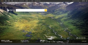 Bing0124