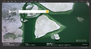 Bing0125