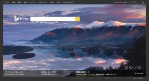 Bing0127