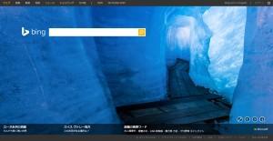 Bing0130