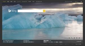 Bing0211