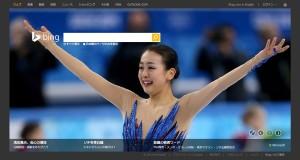Bing0224