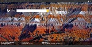 Bing0616
