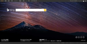 Bing0812