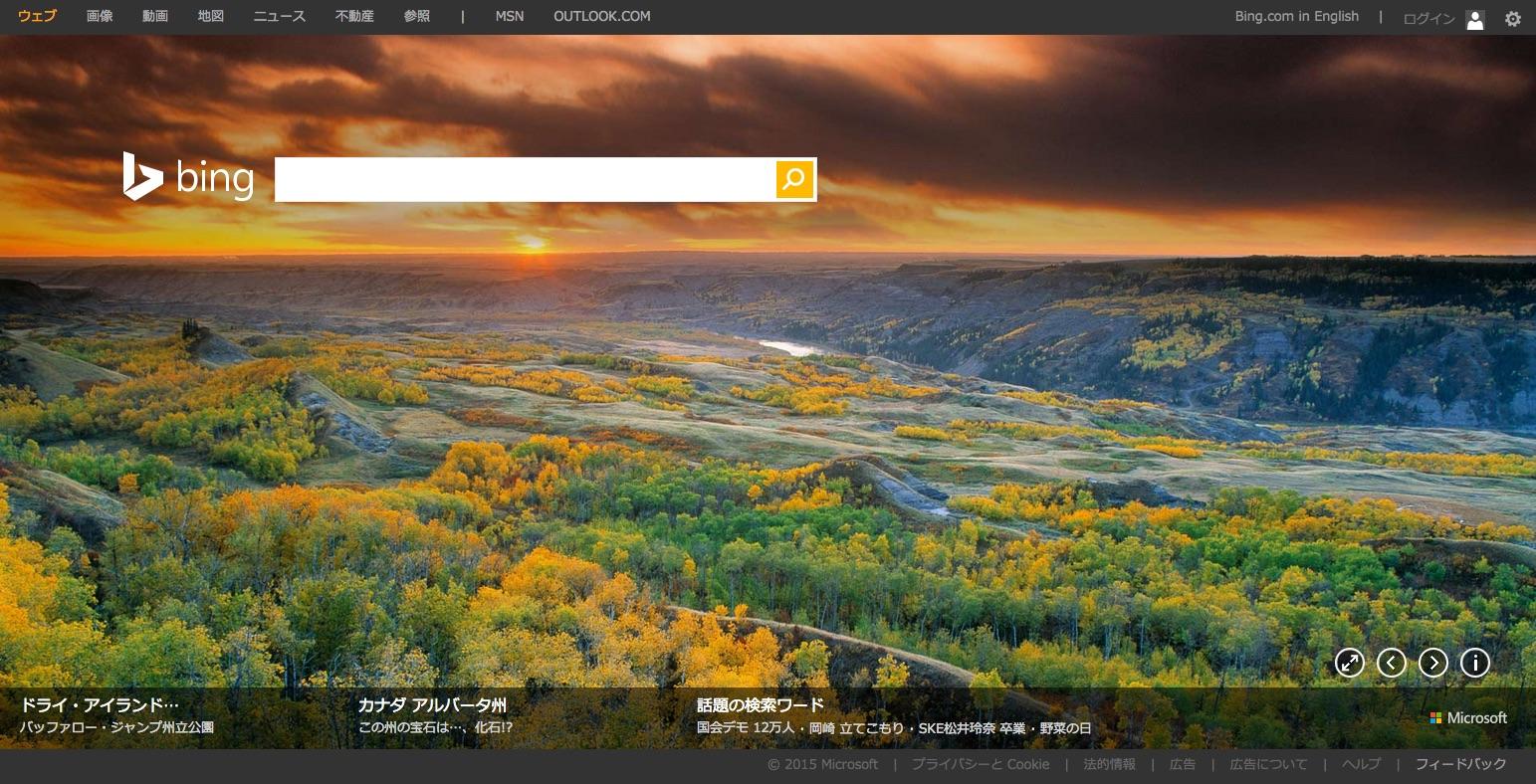 クロアチア・ザダルの「グリーティング・トゥー・ザ・サン」など、Bing(2015/8/24~2015/9/6)背景画像まとめ