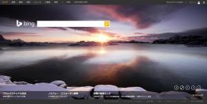 Bing1022