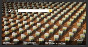 Bing1101