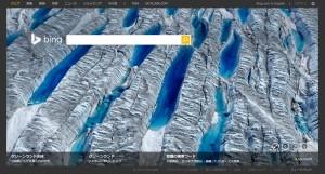 Bing1102