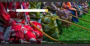 Bing1103