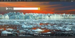 Bing1105