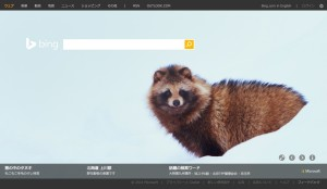 Bing1108