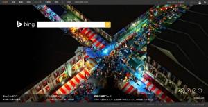 Bing1110