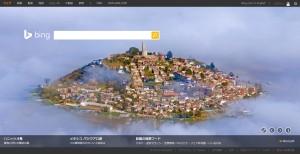 Bing1113