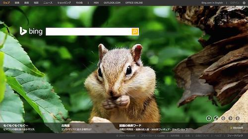 Bing1127