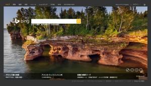 Bing1130