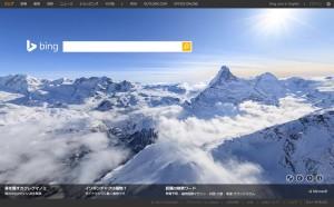 Bing1202
