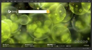 Bing1205