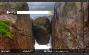 Bing1206
