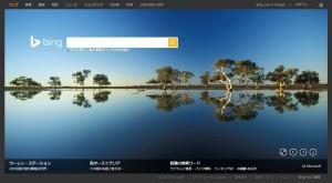 Bing1207