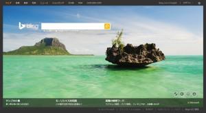 Bing1209
