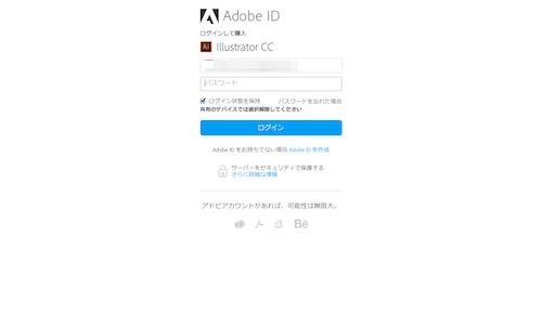adobe-6
