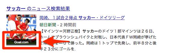 after-news_1