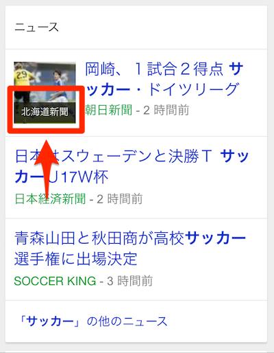 after-news_2