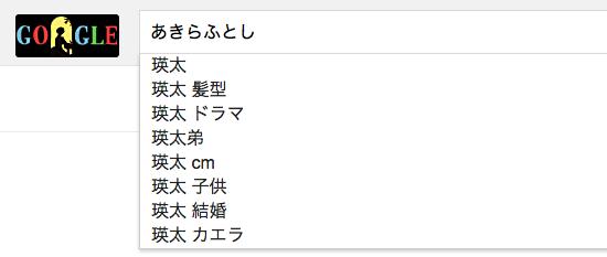 akira-2