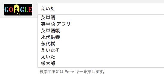 akira-3
