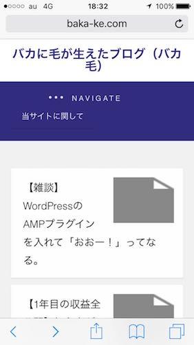 amp-3