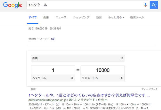 answer-1