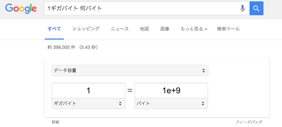 answer-2