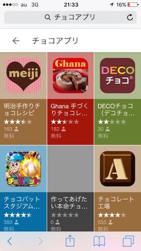 app-14