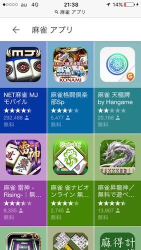 app-17