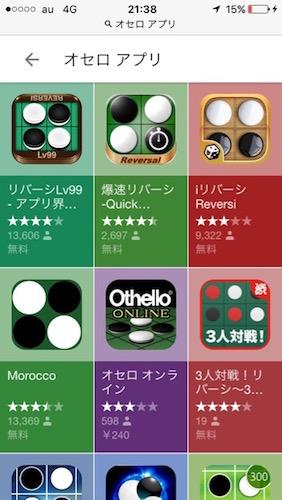 app-19