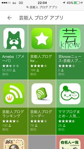 app-21