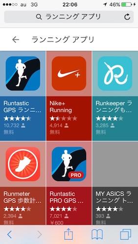 app-24