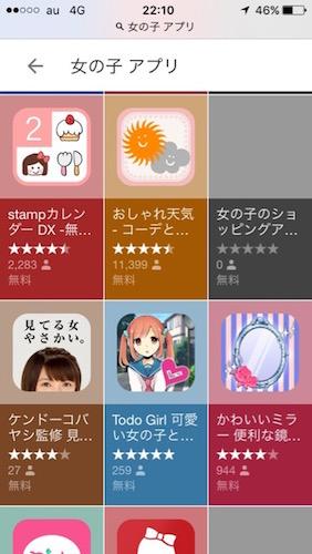 app-25
